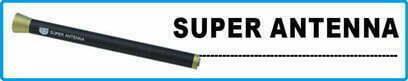 super antenna for gold hunter